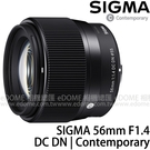 SIGMA 56mm F1.4 DC D...