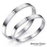 情侶手環STEVEN YANG西德鋼手環「真愛心願」十字架 銀色款*單個價格*聖誕節禮
