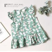 熱帶葉子滿版荷葉邊棉麻上衣 夏季 渡假風 寶寶 長上衣 花草 哎北比童裝