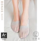 10雙 硅膠防滑隱形短襪蕾絲襪船襪女棉襪襪底淺口薄款【小酒窩服飾】