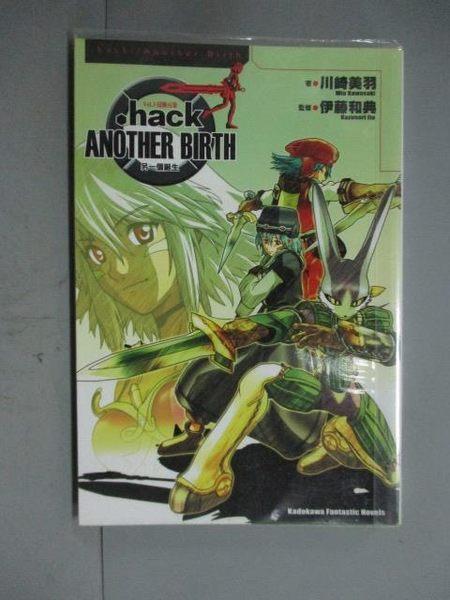 【書寶二手書T4/一般小說_NBD】.hack//Another Birth另一個誕生Vol.3侵蝕污染_川崎美羽_輕小