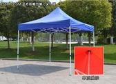 戶外廣告帳篷印字天幕擺攤遮陽棚移動車庫折疊帳篷伸縮雨棚活動篷2*2M