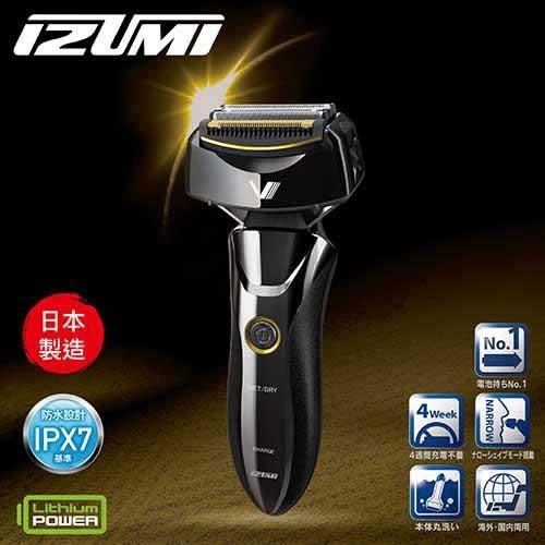 【日本 IZUMI Z-Drive】 FR-V658 頂級新驅動四刀頭電鬍刀 FR-V658UJ