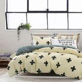 ✰雙人鋪棉床包兩用被四件組✰100%精梳純棉(5×6.2尺)《圖靈》