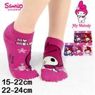 三麗鷗 直版襪 花花美樂蒂款 台灣製 Sanrio