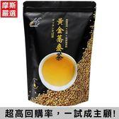 (免運)【摩斯X芳第】 黃金蕎麥茶(8gx50入)