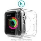 【現貨】HOCO Apple Watch (38mm / 42mm) 超薄TPU保護套 透色套 透明套