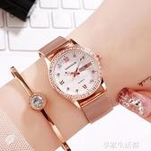 新款時尚女生手錶雙日歷水鉆皮帶石英錶女士韓版網紅鋼帶女錶-享家
