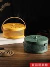 香爐 創意防火蚊香盤托架家用防燙檀香爐大號帶蓋安全放蚊香神器蚊香盒 宜品MKS