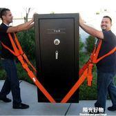 摺疊拉桿車冰箱搬家神器重物搬運帶搬家帶繩子搬家具神器搬貨省力背帶工具 igo陽光好物
