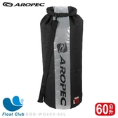AROPEC 60公升 防水背包/防水袋/乾式袋-附有背帶(黑) - Swell 洶湧