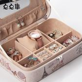 點點集首飾盒皮革公主歐式飾品盒手飾收納盒珠寶盒簡約耳釘戒指盒 晴天時尚館