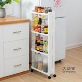 夾縫收納架 夾縫收納置物架超窄櫃廚房冰箱縫隙15cm內衛生間邊縫置物架落地式T 2色