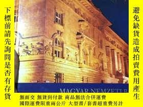 二手書博民逛書店MAGYAR罕見NEMZETI BANK THE CENTRAL