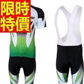 自行車衣 短袖 車褲套裝-排汗透氣吸濕單品時尚男單車服 56y76【時尚巴黎】