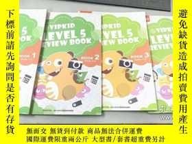 二手書博民逛書店VIPKID罕見LEVEL 5 REVIEW BOOK 1-4合售Y20113 VlpKlD VlpKlD