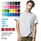 【085-CTV】日系純棉寬版圓領素色短袖T恤 素T 棉T 上衣(多色可選/XS-L)