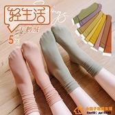 5雙裝 長襪子女日系天鵝絨中筒襪薄款堆堆襪絲襪品牌【小桃子】