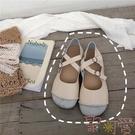 復古文藝單鞋女平底森女系奶奶鞋圓頭軟底娃娃鞋【聚可愛】