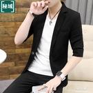 小西裝男士夏季薄款七分袖中袖外套潮流修身帥氣西服短袖韓版半袖