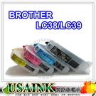 加長型~Brother  LC61/LC67/LC38/LC1000 連續供墨/小連供填充套件組 適用:MFC-5890CN/MFC-255CW/MFC-795CW/MFC-6490CW