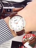 手錶手錶男表韓版簡約時尚潮流防水學生全自動非機械表運動石英男士表 新年禮物