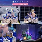 樂高積木女孩系列迪士尼公主城堡建筑成年高難度益智拼裝玩具禮物 初色家居館