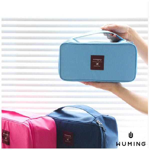 韓版 多功能 旅行 內衣 收納袋 收納包 包中包 衣服 Underwear pouch 整理袋 出國 『無名』 H03118