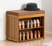 換鞋凳 換鞋凳家用進門口鞋柜穿鞋沙發多功能木凳軟包坐墊可坐長條【快速出貨八折搶購】