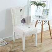 椅子套  家用彈力椅子套罩餐椅套凳子套罩布藝椅子套飯店椅背套酒店椅子套 交換禮物