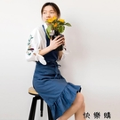 【快樂購】款歐式田園漂亮碟尾短擺柔軟圍裙...