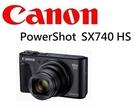 [EYE DC] CANON PowerShot SX740 HS 超廣角 40倍變焦 台灣佳能公司貨 (一次付清)