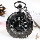 懷錶創意復古翻蓋羅馬電子懷錶男女學生項鍊掛錶簡約項鍊錶