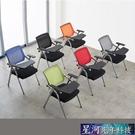電競椅 培訓椅帶寫字板折疊會議椅學生桌椅一體式會議室椅帶桌板開會椅子 DF星河光年