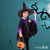 兒童萬聖節服裝 女童女巫披風巫師惡魔的斗篷套裝女孩可愛 nm9626【VIKI菈菈】