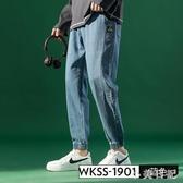 鉛筆牛仔褲男夏季新款2020修身束腳韓版潮流男裝微彈休閒九分褲 KP264小美日記