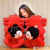 公仔 創意雙喜字大號抱枕情侶靠墊壓床布娃娃一對婚慶禮品新婚結婚禮物 YXS理想潮社
