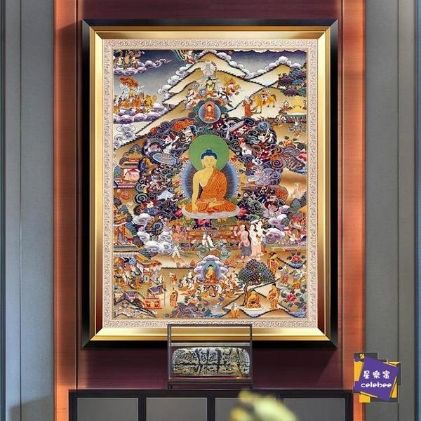 佛像掛畫 唐卡裝飾畫 佛像文化釋迦牟尼佛壁畫 白度母菩薩現代中式玄關掛畫『居家裝飾』