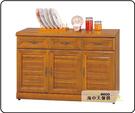 {{ 海中天休閒傢俱廣場 }} G-39 摩登時尚 餐櫃系列 207-3 實木樟木色4尺餐櫃
