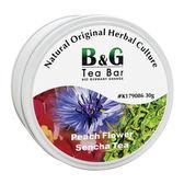 【德國農莊 B&G Tea Bar】有機玫瑰養生煎茶 圓鐵罐 (50g)