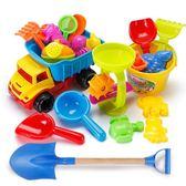 兒童沙灘玩具車套裝桶寶寶玩沙挖沙漏大號鏟子戲水洗澡決明子工具七夕情人節