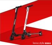 電動滑板車可折疊成人鋰電池超輕迷你電動車兩輪代步自行車  YDL