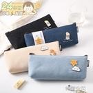 創意帆布筆袋學生個性鉛筆盒女生卡通文具盒可愛文具袋