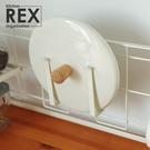 廚房收納 收納架 砧板架 鍋蓋架【E0070】REX網架專用砧板架 收納專科