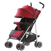 雙12鉅惠 嬰兒推車輕便折疊便攜式迷你可坐可躺傘車童夏季寶寶手推車超輕小
