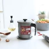 油罐廚房家用不銹鋼辣椒油罐