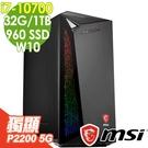 MSI 剪輯繪圖電腦 MAG Infinite 10SA i7-10700/P2200 5G/32G/960SSD+1TB/W10/三年保固
