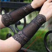 紋身袖套 薄款遮疤痕紋身薄蕾絲護腕袖套女式手腕套防曬手套女士假袖子【快速出貨八折搶購】
