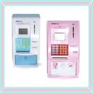 提款機 存款機 ATM 計算機功能 自動...
