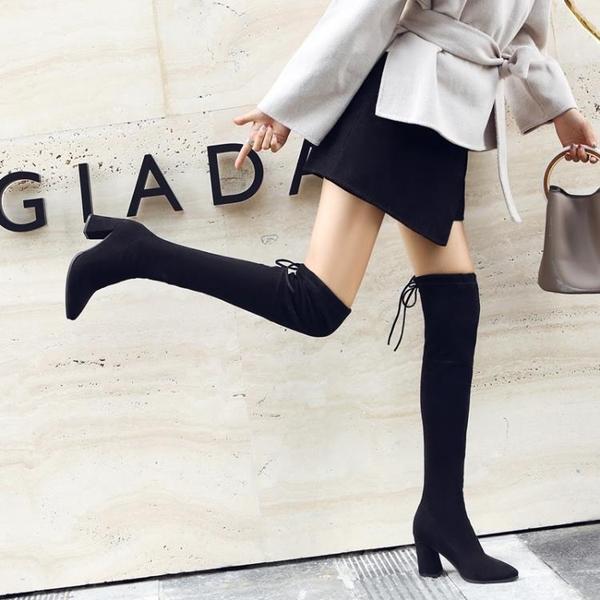 過膝靴長靴女靴高跟靴粗跟尖頭秋冬季新品sw5050彈力過膝長筒靴棉靴高跟鞋推薦